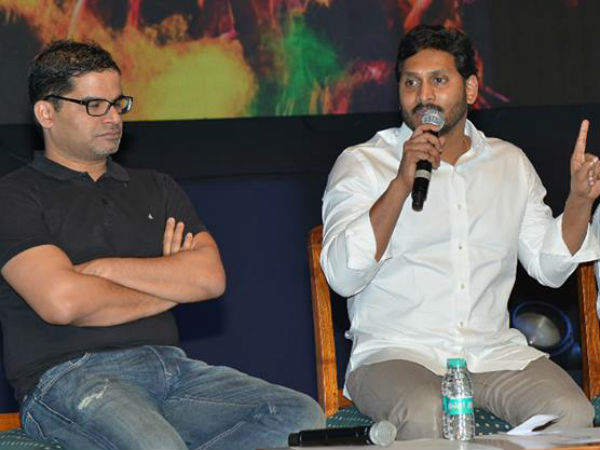 Image result for jagan and kishore