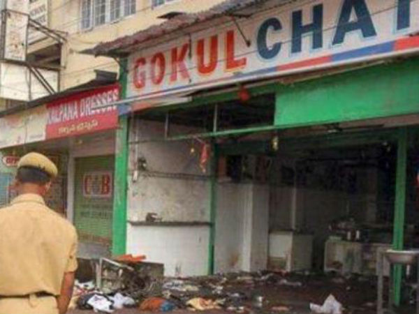 Gokul Chat Bomb Blast Case: Convicts file appeals in HC against death sentence