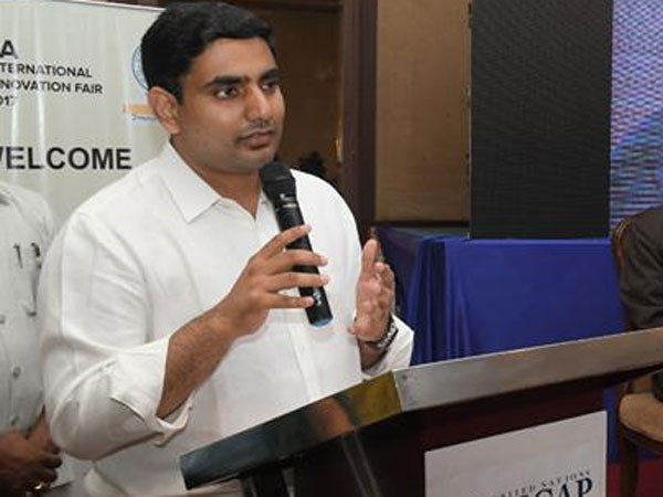 Nara Lokesh performs Bhoomi Pooja for HCL Campus in Vijayawada