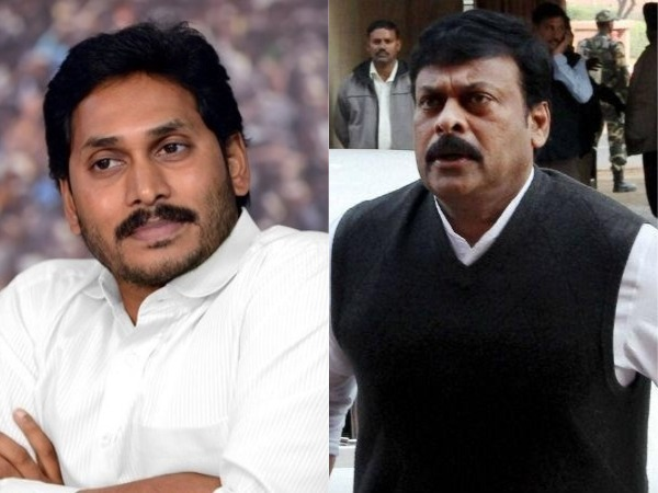 chiranjeevi phone call to ys jagan about his health