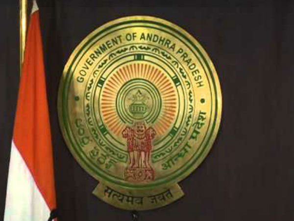 Ap Govt Decision Going Controversy On Cbi