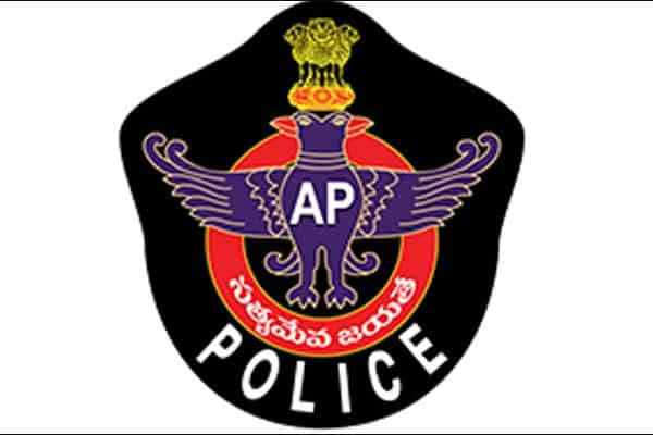 AP Police recruitment 2018 apply for 334 Various Vacancies