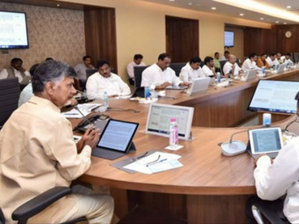 AP Cabinet Expansion likely on November 11
