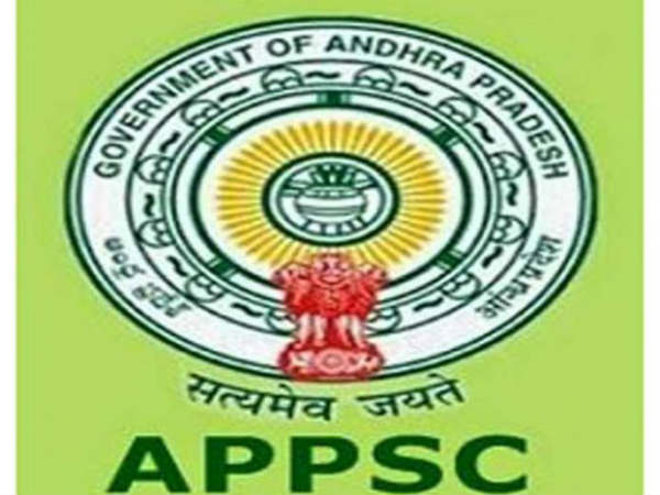 APPSC recruitment 2018 apply for 309 Assistant Executive Engineers Posts.