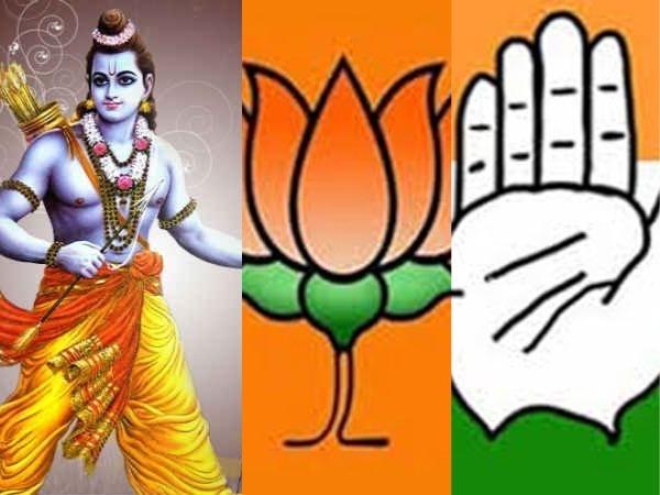 బీజేపీని 'శ్రీరాముడు' దెబ్బతీస్తాడా?: మధ్యప్రదేశ్లో బీజేపీకి కాంగ్రెస్ ఊహించని షాక్
