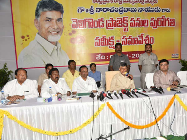 AP CM Chandra Babu once again fire over Central Government