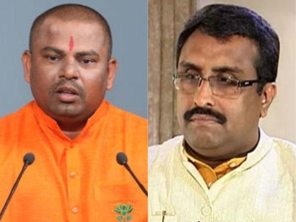 తెలంగాణలో బీజేపీ ప్రభుత్వాన్ని ఏర్పాటు చేసే దిశగా: రామ్ మాధవ్ కీలక వ్యాఖ్యలు