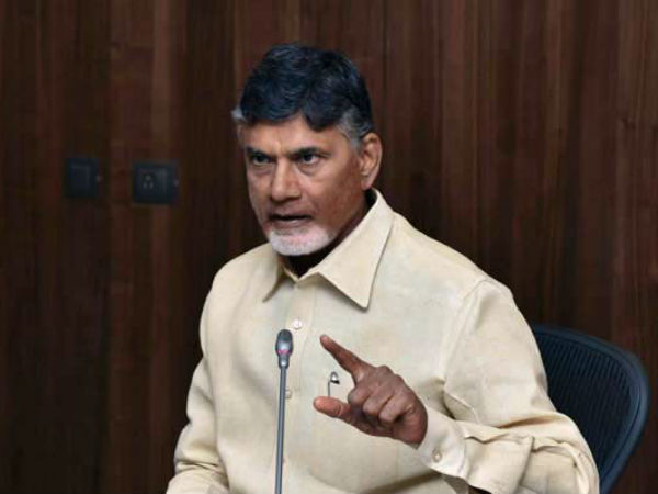RTGS would be set up in all districts of the state By December: CM Chandrababu