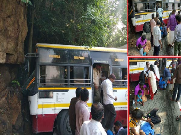 15 Hospitalized, In Bus Crash On Tirumala Ghat Road