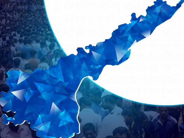 ఏపీకి స్పెషల్ ప్యాకేజీయే.. ప్రత్యేక హోదా లేదు.. రాజ్యసభలో కేంద్రం ప్రకటన