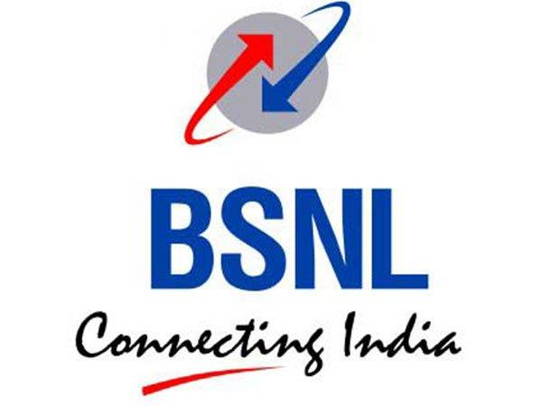 BSNL recruitment 2018 apply for 300 Management Trainee Posts