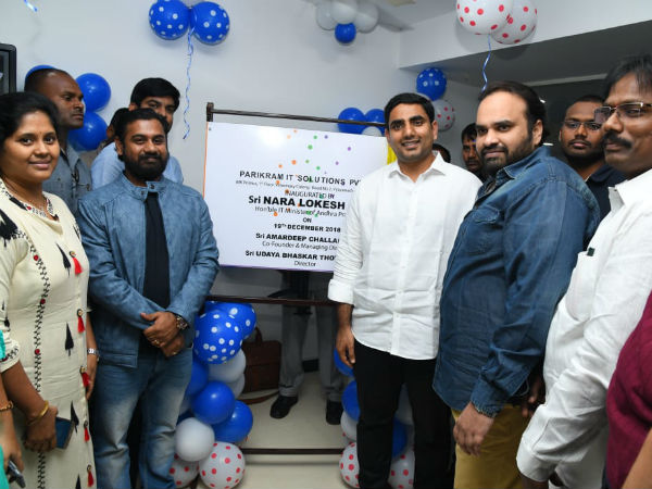 Five I.T Companies Inagurated : Electronic company for AP