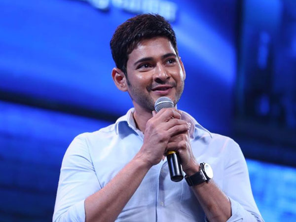Mahesh Babu sends legal notice to GST commissioner