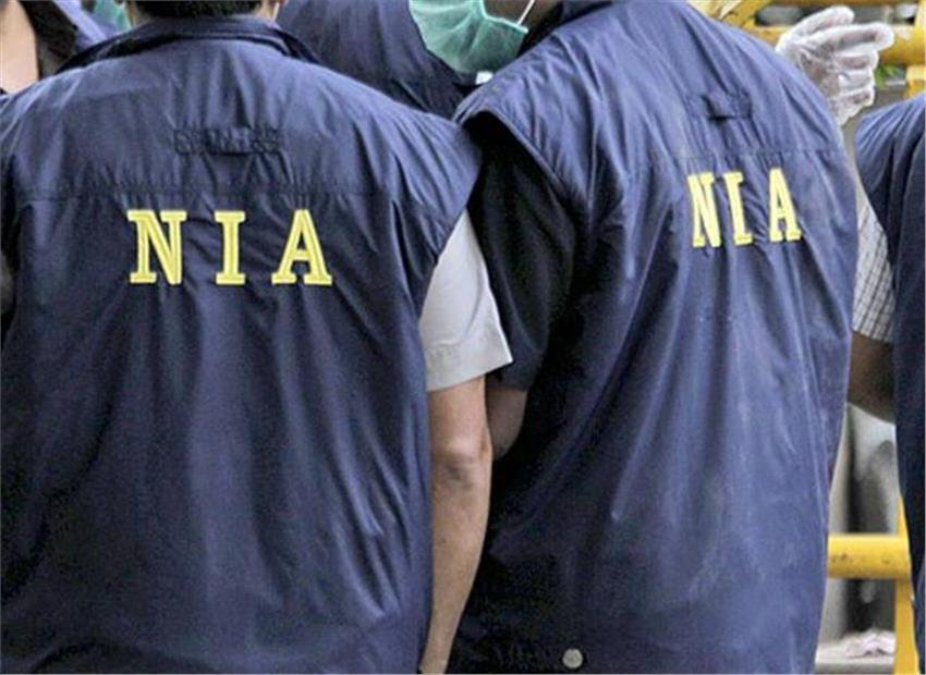 NIA arrested four persons linked in Mla kidari, Somu murder case..