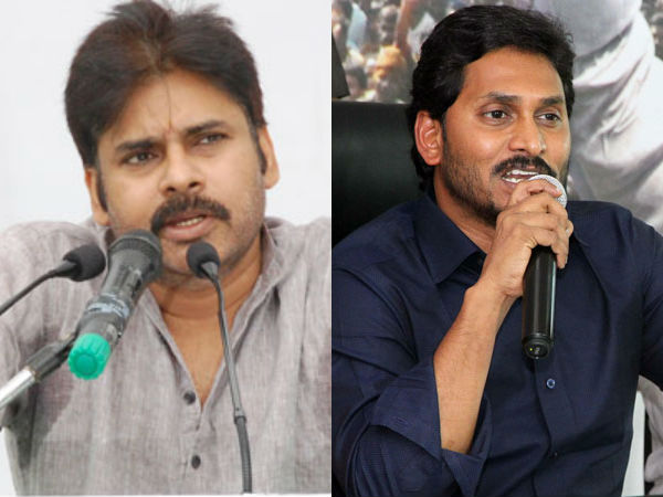 Jagan questioned Pawan four Marriages : Pawan paid artist..