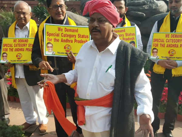 tdp mps protest in parliament premises