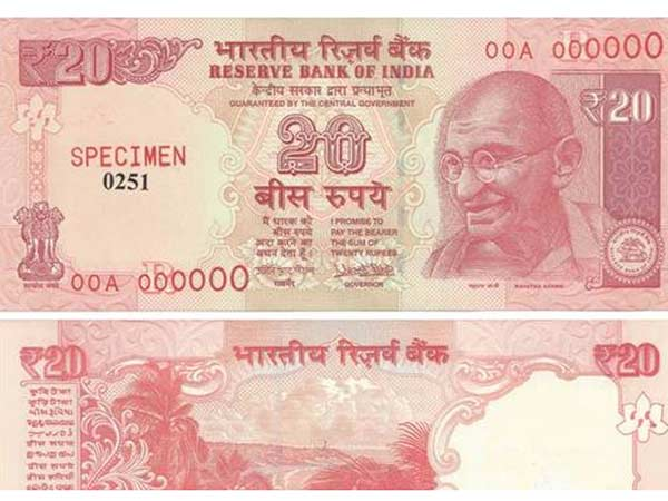 New 20 Rupees Currency Releasing Soon