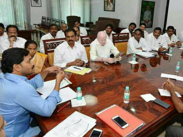 Jagan may announce party Candidates in Padayatra Conclude meeting..