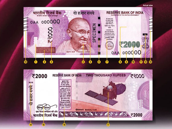 government decided to stop printing 2 thousand rupee notes