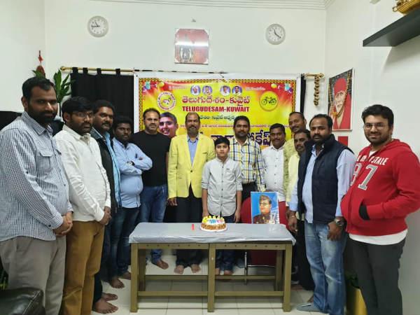 Nara Lokesh Birthday Celebrations Kuwait