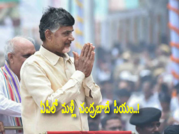 Chandrababu will be the next cm in AP..! Congress should alive in Telangana..! Jagga Reddy.