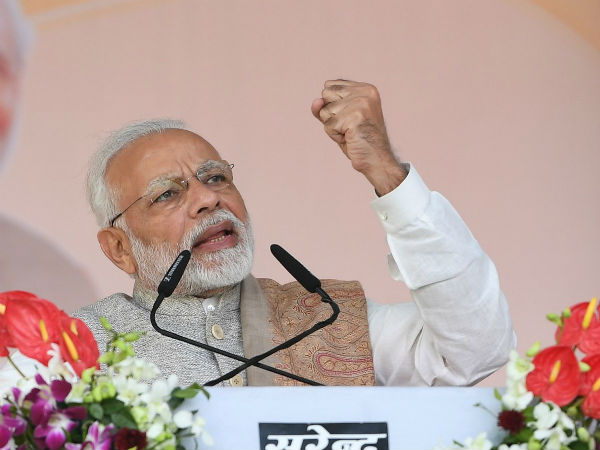 Pm modi said that opposition leaders afraid with chowkidar