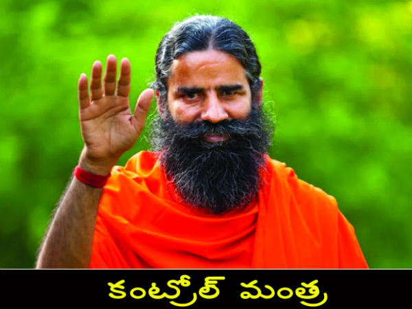 baba ramdev suggested to ban voting right to population control
