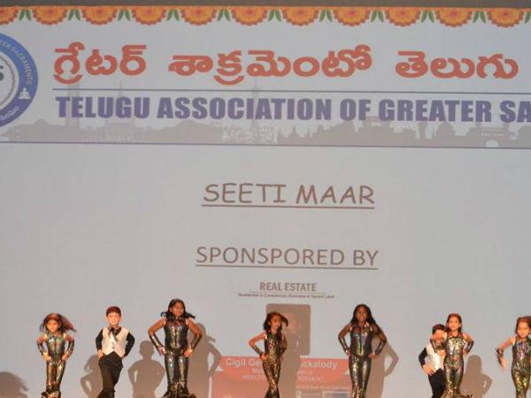 శాక్రమెంటో తెలుగు సంఘం 15వ వార్షికోత్సవం, సంక్రాంతి సంబరాలు