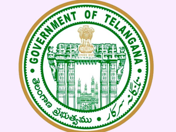Telangana Sarkar announces disqualification of four MLCs..! Bulletin Release .. !!