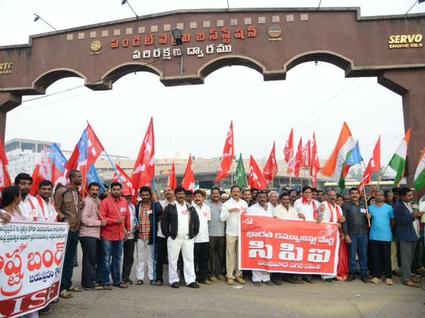 Mixed Response for AP Bandh : Demanded Special Status..