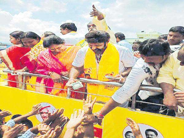 High Court Issues Notices Balakrishna Money Distribution Nandyala