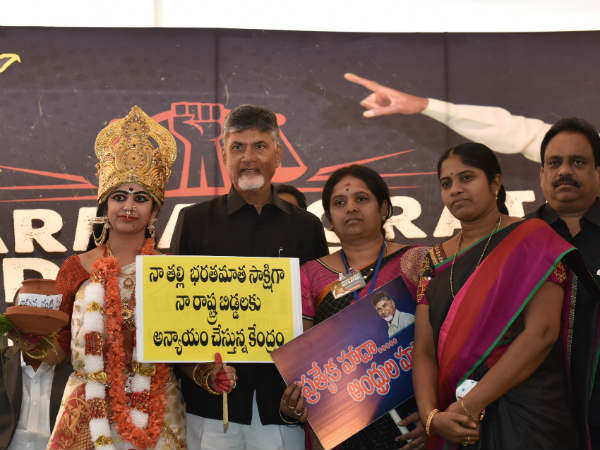 GoAP released GO for the expenditure of the Dharma Porata Deeksha at New Delhi which is organized by TDP