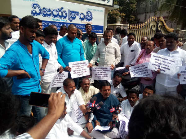 farmer mla dharna in front of media office..! alleged that negative stories published on him..!!