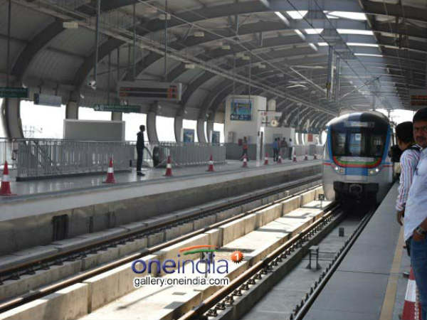 metro rail will be started soon