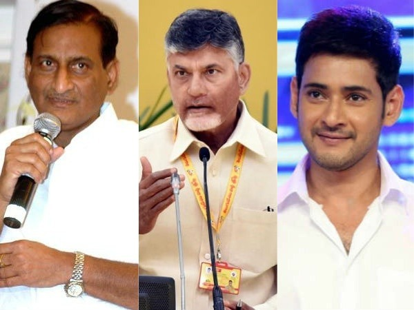 Chandra Babu interesting comments on KCR : mahesh Fans work for TDP..