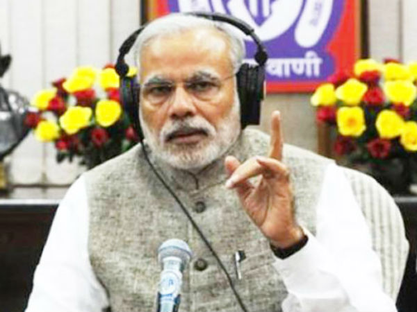 Mann Ki Baat: PM Modi addresses final monthly radio address before Lok Sabha polls, says will hold season 2 in May