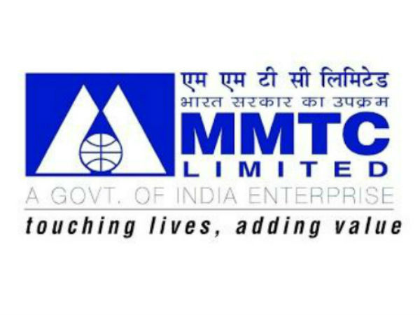 MMTC recruitment 2019 apply for 26 Deputy Manager Posts