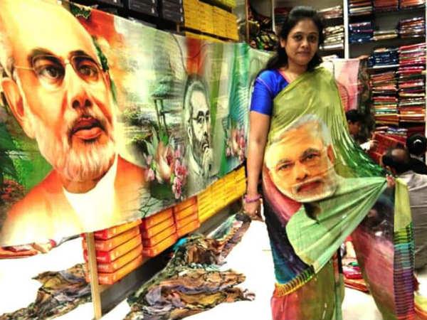 మొన్న మోడీ రాఖీలు... నిన్న మోడీ వెడ్డింగ్ కార్డులు: ఇదే జాబితాలోకి కొత్త ఐటెం