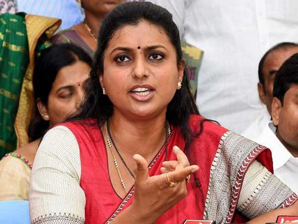 Roja Fire on Chandra Babu : CM is in Frustration..!