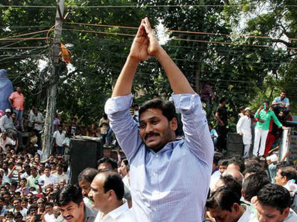 YSRCP President YS Jagan kick start election campaign and fire on AP cm chandrababu naidu government