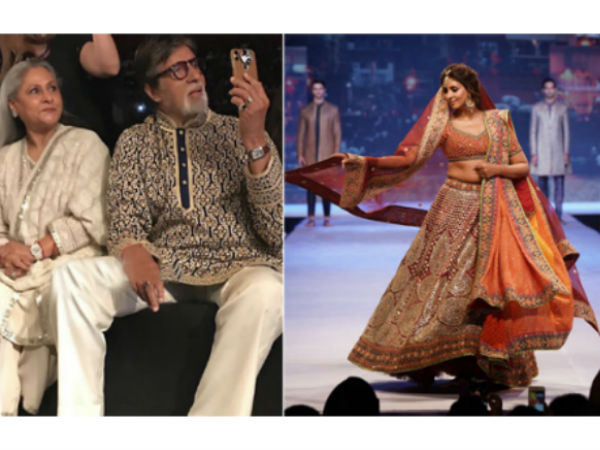 Amitabh Bachchan Taking Video and whistles Of Daughter Shweta