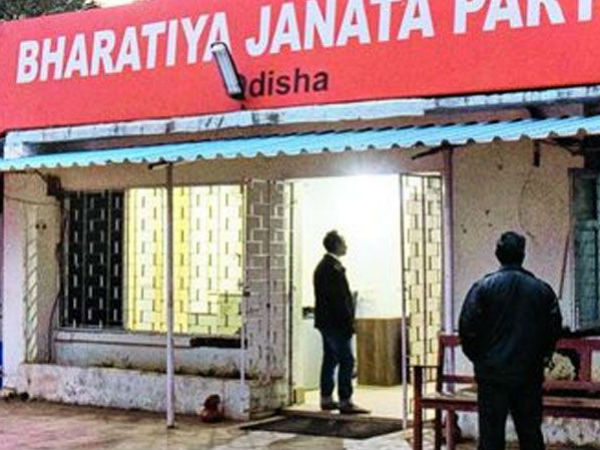 BJP leader denied ticket, angry supporters lock up Odisha party headquarters