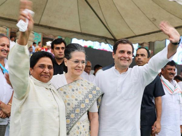 కన్ఫ్యూజ్ చేయకండి: కాంగ్రెస్ పార్టీ ఆఫర్పై మాయావతి తీవ్ర హెచ్చరిక