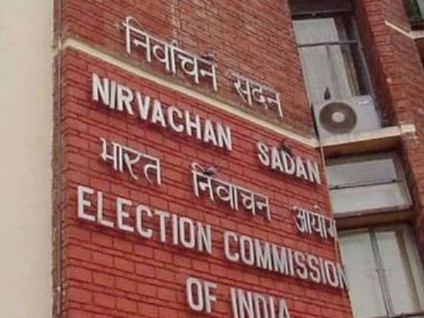 Election Commission to announce Lok Sabha poll schedule today at 5 pm