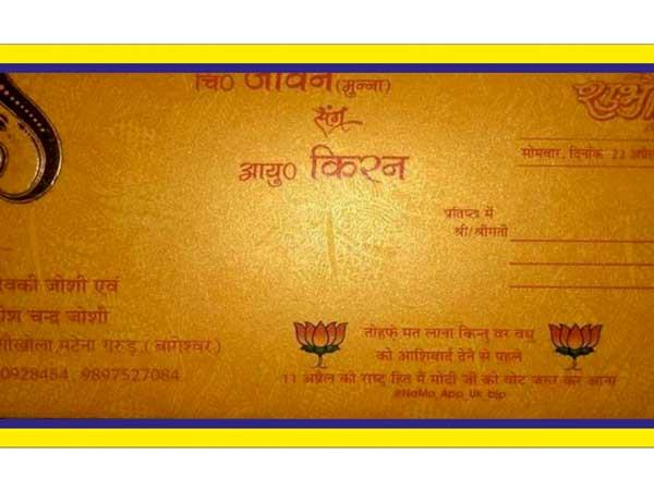 vote for modi in wedding cards election commission issued notices