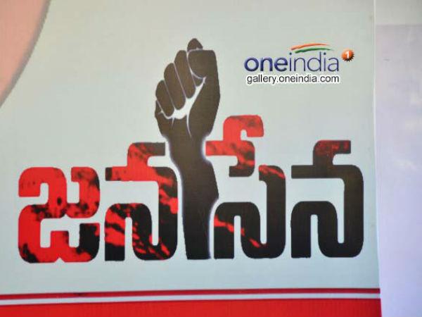 జనసేన అభ్యర్దుల జాబితా విడుదల: 4 లోక్సభ..32 అసెంబ్లీ స్థానాలకు ..! <br>