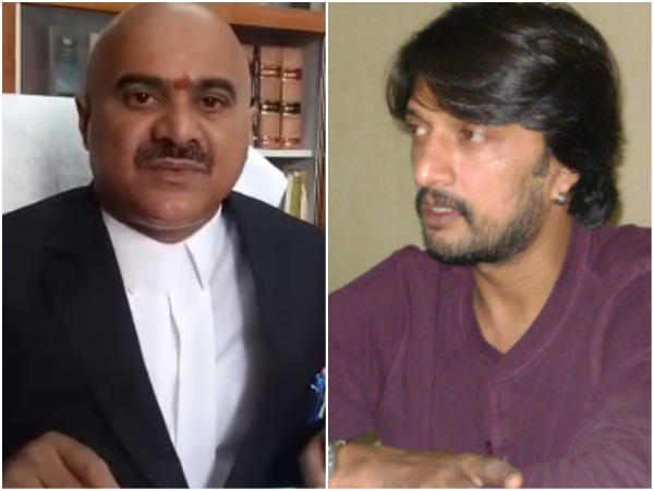 Chikkamagalur JMFC court has issued a arrest warrant to Actor Sudeep.