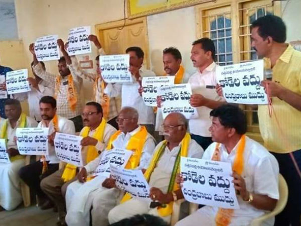 TDP local cadre oppose speaker Kodela Siva Prasad Rao candidate in Sathenapalli