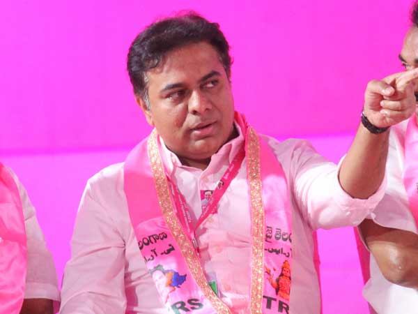 Congress main leader Arepally Mohan join TRS
