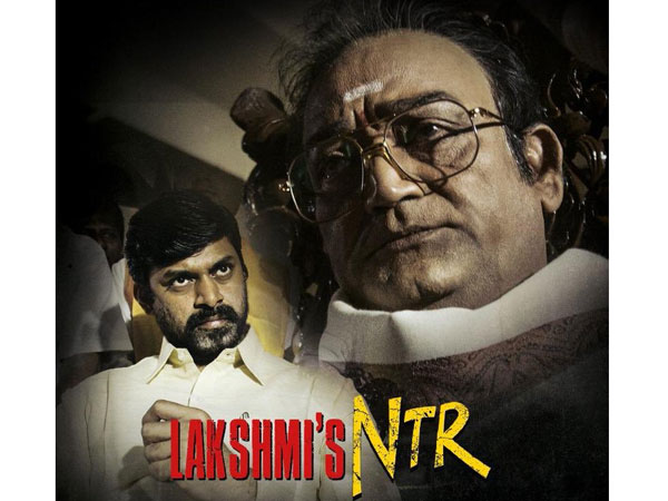 Will Lakshmis Ntr reveal the Real Tragedy in NTRs Life